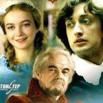 Ученик лекаря, фильм-сказка 1983 год детский советский хороший фильм сказка для семейного просмотра видео онлайн добрые воспоминания