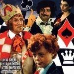 Весёлое сновидение, или Смех и слёзы, фильм-сказка 1976 год video фильм для маленьких детей киносеанс онлайн сказочное видео увидеть youtube две серии