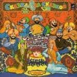 Али-Баба и сорок разбойников, аудиосказка (1982)
