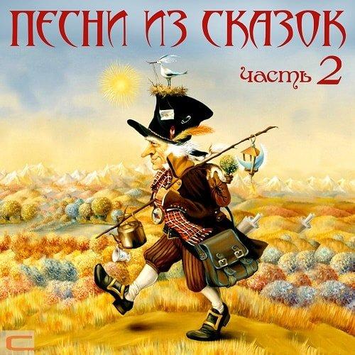 Все русские народные сказки с картинками читать бесплатно