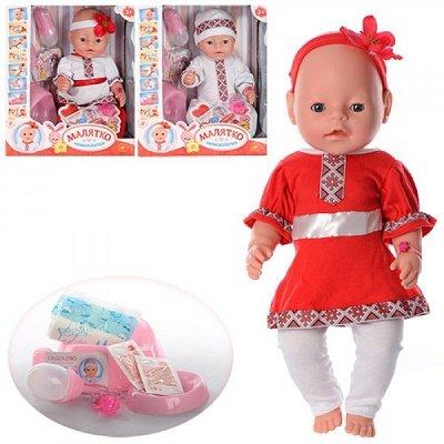 Какую куклу выбрать