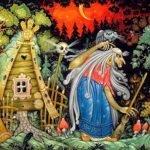 Баба-яга и Заморышек, русская народная сказка читать для детей картинка детская литература онлайн крупный шрифт