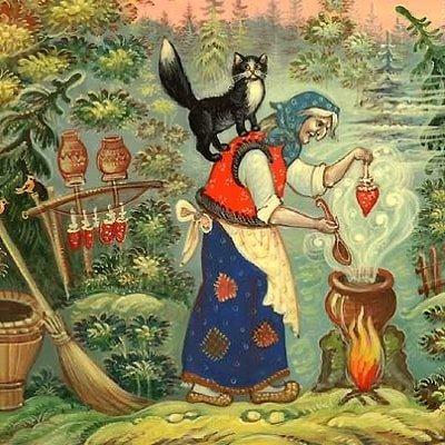 Баба-яга, русская народная сказка читать онлайн детская литература книга картинки бесплатно