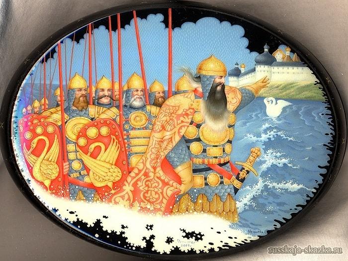 33 богатыря, читать сказку Пушкина о царе Салтане онлайн бесплатно с красивыми красочными картинками