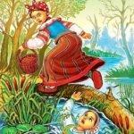 Дочь и падчерица, русская народная сказка читать онлайн книга с крупным шрифтом картинка бесплатно