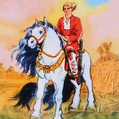 Иван - крестьянский сын и чудо-юдо русская народная сказка для детей картинка иллюстрация крупный шрифт читать онлайн бесплатно