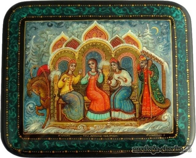 Три девицы под окном, читать сказку Пушкина о царе Салтане онлайн бесплатно с красивыми красочными картинками