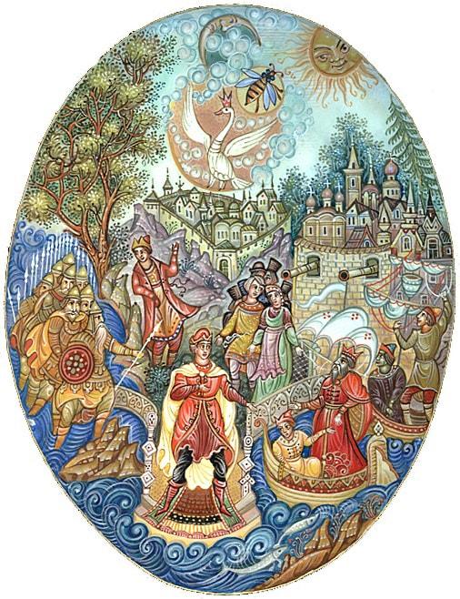 сказка о царе Салтане, Пушкин А.С.