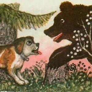 Медведь и собака, русская народная сказка читать онлайн крупный шрифт книга полностью детская литература