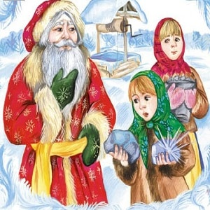 Мороз Иванович читать русскую народную сказку малышам детская литература онлайн