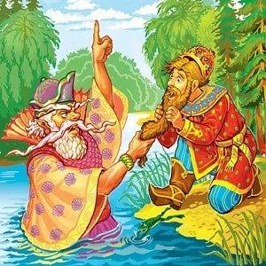Морской царь и Василиса Премудрая русская народная сказка читать для детей школа детский сад онлайн книга крупный шрифт бесплатно