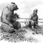 Мужик и медведь читать русскую народную сказку с картинками онлайн крупный шрифт полностью