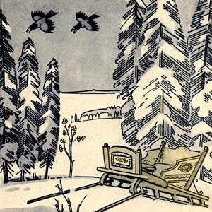 Про нужду русская народная сказка читать онлайн бесплатно