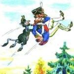 Солдат и черт русская народная сказка читать онлайн для детей крупный шрифт книга