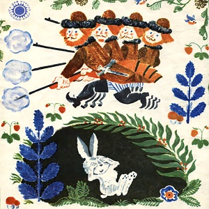У страха глаза велики читать русскую народную сказку детская литература для школы и детского сада онлайн книга крупный шрифт