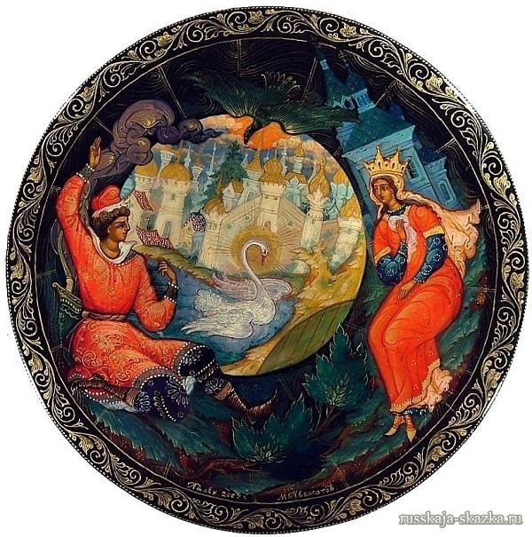 коршун, лебедь, автор сказки о царе Салтане Александр Сергеевич Пушкин гений русской словесности, это одна из лучших его сказок