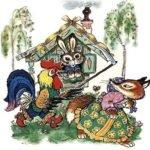 Зайкина избушка русская народная сказка читать онлайн для детей крупный шрифт картинка
