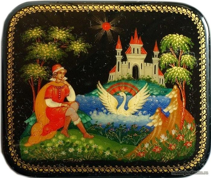 князь Гвидон и царевна лебедь, автор сказки о царе Салтане Александр Сергеевич Пушкин гений русской словесности, это одна из лучших его сказок