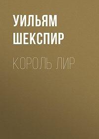 Электронные книги онлайн