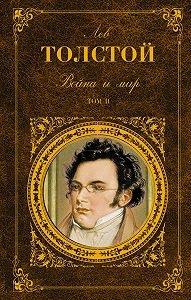 Онлайн книги на mybook.ru