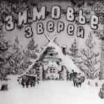 Зимовье зверей, диафильм (1949)