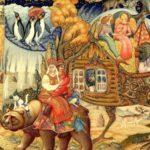 Сказочная традиция в русской литературе