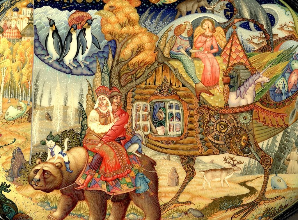 Сказочная традиция в русской литературе читать онлайн