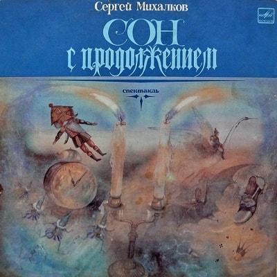 Русские народные сказки слушать i с картинками