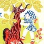 Страшный Пых и Аленка, аудиосказка (1980) слушать онлайн бесплатно воспитатели детского сада и учителя музыки и литературы часто ставят на своих занятиях и уроках в школе аудио сказки звуковые записи сказок для ребят учеников
