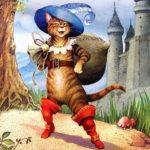 Кот в сапогах Шарль Перро читать сказку для детей с крупным шрифтом картинка онлайн бесплатно