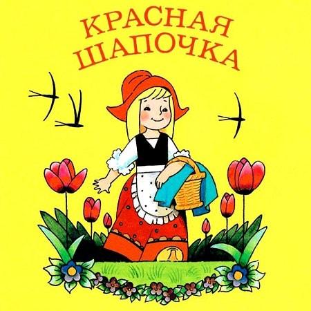 Царевналягушка читать сказку с картинками  Русская сказка