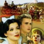 Бал сказок, фильм сказка 1984 братья Гримм Венгрия в гостях у сказки смотрите наше кино видео фильмы онлайн бесплатно видеоплеер на нашем сайте