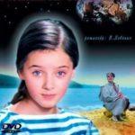 Остров ржавого генерала, фильм сказка 1988 Кир Булычёв самые лучшие советские фильмы сказки СССР смотреть онлайн для маленьких ребят и мам и пап