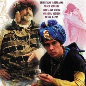 Принц-самозванец, фильм сказка 1985 Чехия Германия хочу смотреть сказку про - пожалуйста, смотрите онлайн фильмы сказки цветные и чёрно белые
