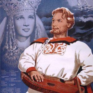 Садко, фильм сказка 1952 амые лучшие советские фильмы сказки СССР смотреть онлайн для маленьких ребят и мам и пап