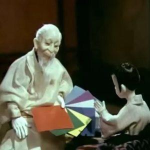 Акаиро, мультфильм (1980) кукольный японская сказка онлайн