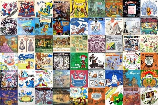 Аудиокниги аудиосказки на виниловых пластинках детское собрание аудиозаписей