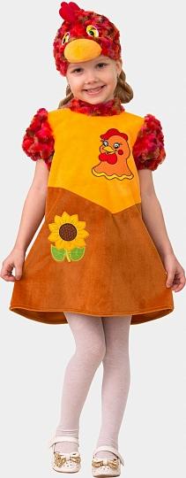 Карнавальные костюмы для детей оптом