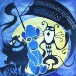Голубой щенок, мультфильм (1976) детские сказки