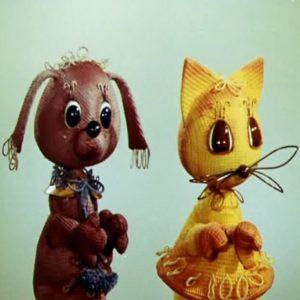 Как кошка с собакой, мультфильм (1973) кукольный мультик детская сказка