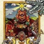 Краденое солнце, мультфильм (1978) Корней Чуковский детская сказка