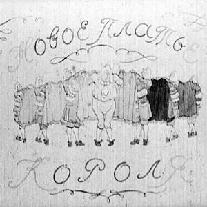 Новое платье короля, диафильм (1943) большой сборник старых любимых диафильмов СССР огромное собрание плёнок из детства наших родителей