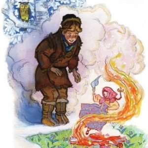 Огневушка-Поскакушка читайте сказку Бажова онлайн книга с иллюстрацией для детей