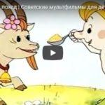 Ох и Ах идут в поход, мультфильм (1977) смотреть детскую сказку