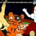 Похитители красок, мультфильм (1959) детская сказка