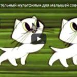 Шутки, мультфильм (1963) сказки Владимира Сутеева