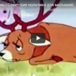 Сказка про лень, мультфильм 1976 смотреть детские