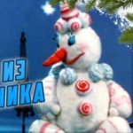 Снегопад из холодильника, мультфильм (1986) Кукольный по сказка Дональда Биссета Текст читает Алексей Баталов народный артист