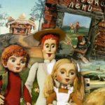 В стране ловушек, мультфильм (1975) смотрите детскую сказку