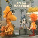 Забытый день рождения, мультфильм (1984) куколный мультик по сказке Дональда Биссета читает сказку Алексей Баталов